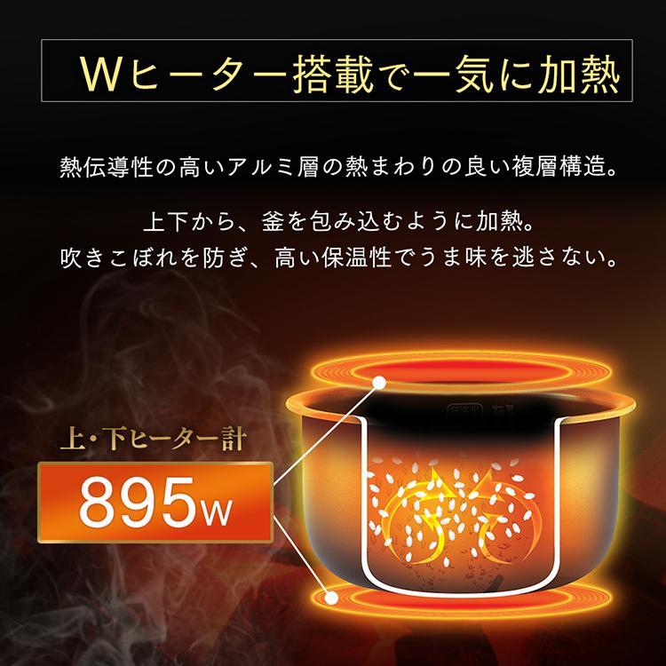炊飯器 一升 10合 アイリスオーヤマ 1升 10合炊き炊飯器 マイコン式 銘柄炊き RC-ME10-B 1升炊き炊飯器 insair-y 05