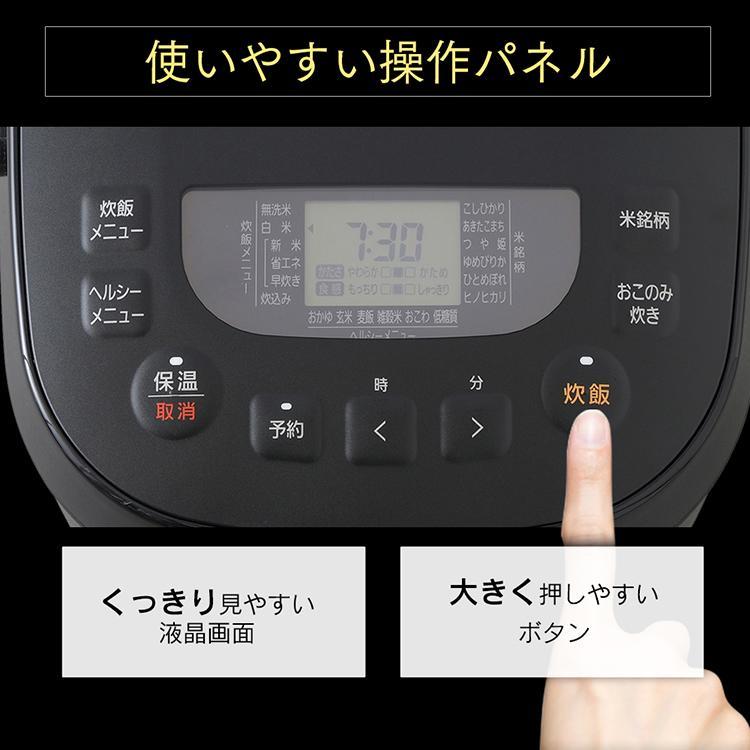 炊飯器 一升 10合 アイリスオーヤマ 1升 10合炊き炊飯器 マイコン式 銘柄炊き RC-ME10-B 1升炊き炊飯器 insair-y 06