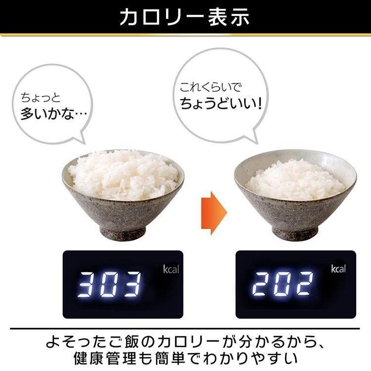 炊飯器 5合炊き 5合 5.5合 アイリスオーヤマ 圧力IH 銘柄量り炊き  米屋の旨み 炊飯器5.5合 ホワイト RC-PC50-W|insair-y|04