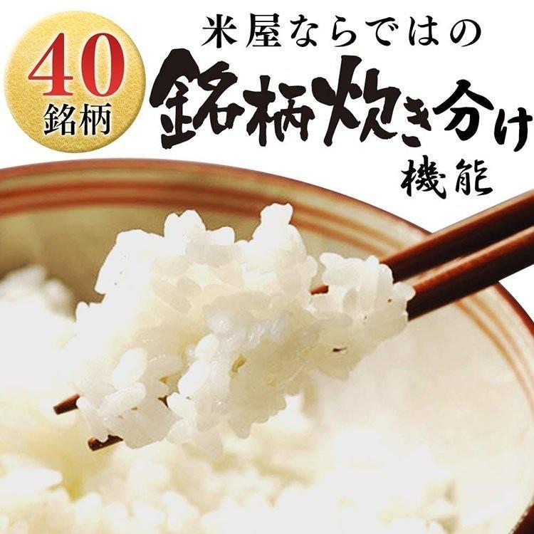 炊飯器 5合炊き 5合 5.5合 アイリスオーヤマ 圧力IH 銘柄量り炊き  米屋の旨み 炊飯器5.5合 ホワイト RC-PC50-W|insair-y|05