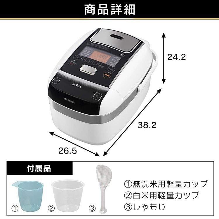 炊飯器 5合炊き 5合 5.5合 アイリスオーヤマ 圧力IH 銘柄量り炊き  米屋の旨み 炊飯器5.5合 ホワイト RC-PC50-W|insair-y|07