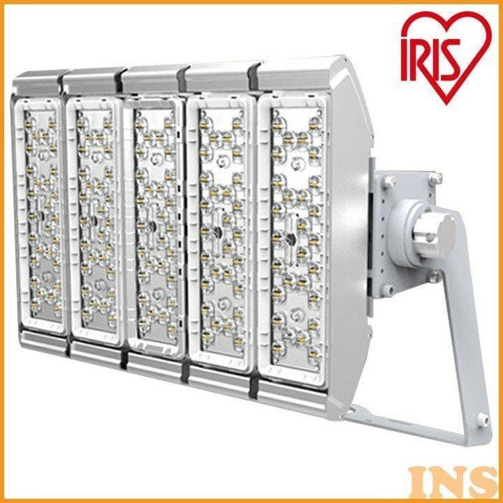 LED投光器 HW-F 5000K 300W 12° FL5M-300W-12-K50-R7 アイリスオーヤマ