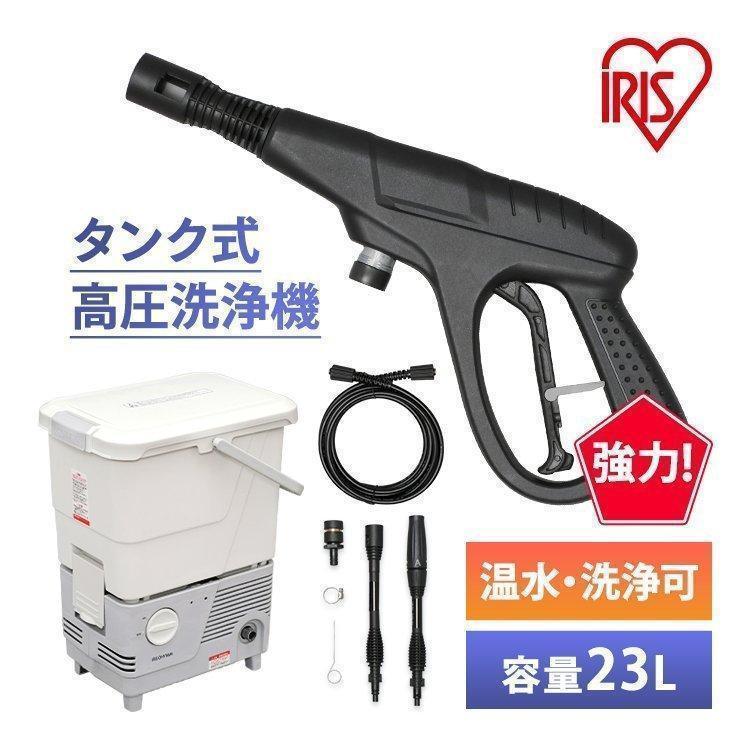 SALE 高圧洗浄機 お買い得品 業務用 タンク式 家庭用 ホワイト SBT-412N アイリスオーヤマ