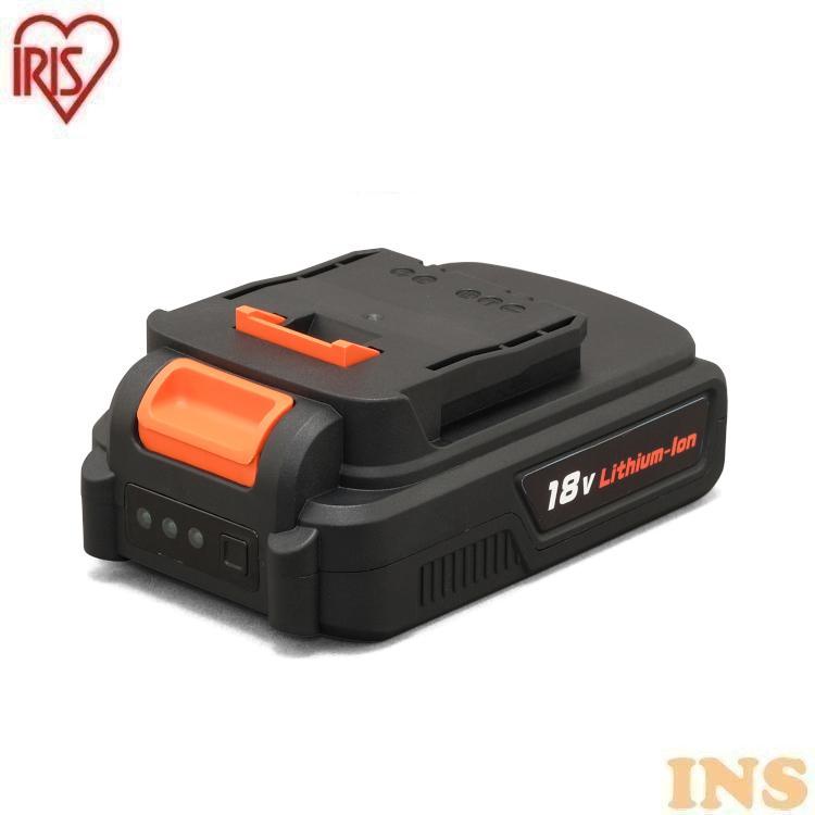 充電式リチウムイオン電池 DBL1820 新着 まとめ買い特価 アイリスオーヤマ