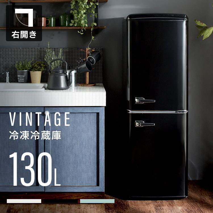冷蔵庫 138L おしゃれ 一人暮らし 冷凍庫 2ドア 冷凍冷蔵庫 単身赴任 シルバー ブラック ホワイト AR-138L02SL(在庫処分) insair-y