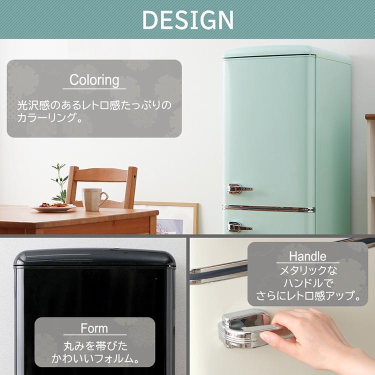 冷蔵庫 138L おしゃれ 一人暮らし 冷凍庫 2ドア 冷凍冷蔵庫 単身赴任 シルバー ブラック ホワイト AR-138L02SL(在庫処分) insair-y 03