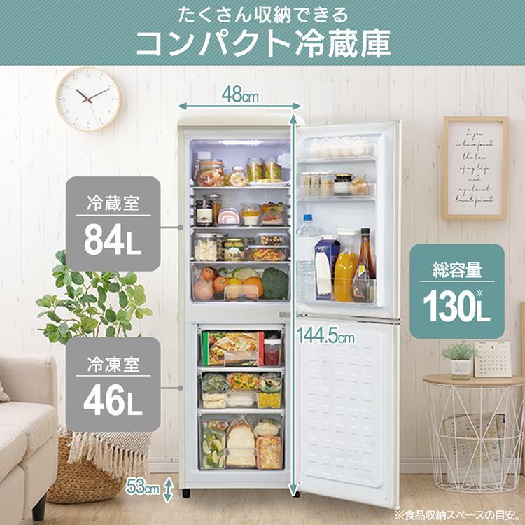 冷蔵庫 138L おしゃれ 一人暮らし 冷凍庫 2ドア 冷凍冷蔵庫 単身赴任 シルバー ブラック ホワイト AR-138L02SL(在庫処分) insair-y 04