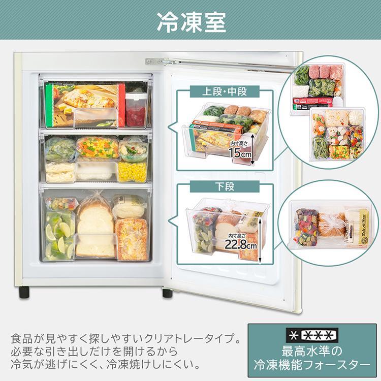 冷蔵庫 138L おしゃれ 一人暮らし 冷凍庫 2ドア 冷凍冷蔵庫 単身赴任 シルバー ブラック ホワイト AR-138L02SL(在庫処分) insair-y 06