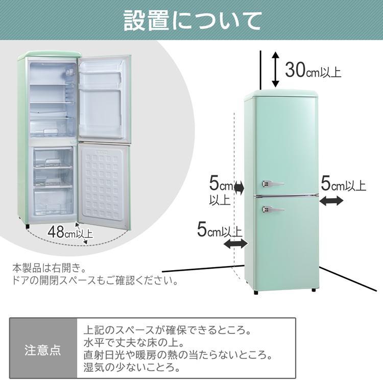 冷蔵庫 138L おしゃれ 一人暮らし 冷凍庫 2ドア 冷凍冷蔵庫 単身赴任 シルバー ブラック ホワイト AR-138L02SL(在庫処分) insair-y 08