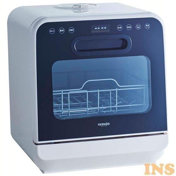 食洗機 食洗器 食器洗い乾燥機 工事不要 メーカー直送 早割クーポン D ホワイト IS-DW100
