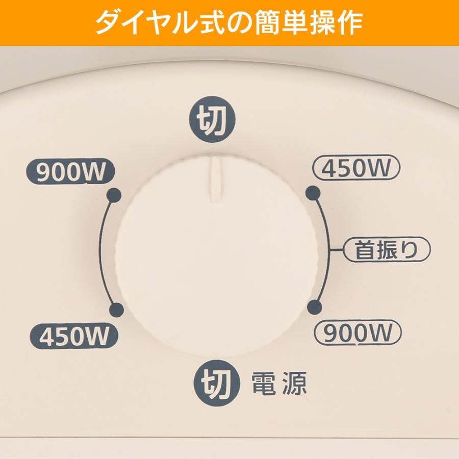 電気ストーブ おしゃれ 暖かい ヒーター 小型 カーボンヒーター テクノス 首振り 暖房 TEKNOS insair-y 11