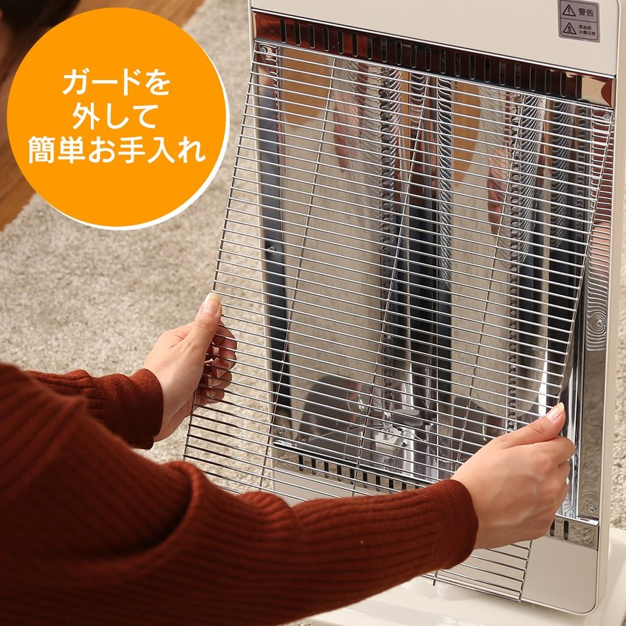 電気ストーブ おしゃれ 暖かい ヒーター 小型 カーボンヒーター テクノス 首振り 暖房 TEKNOS insair-y 12