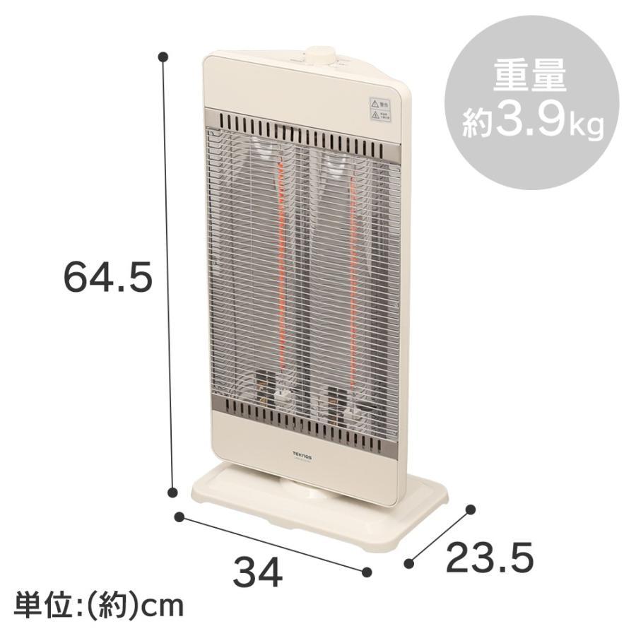 電気ストーブ おしゃれ 暖かい ヒーター 小型 カーボンヒーター テクノス 首振り 暖房 TEKNOS insair-y 14