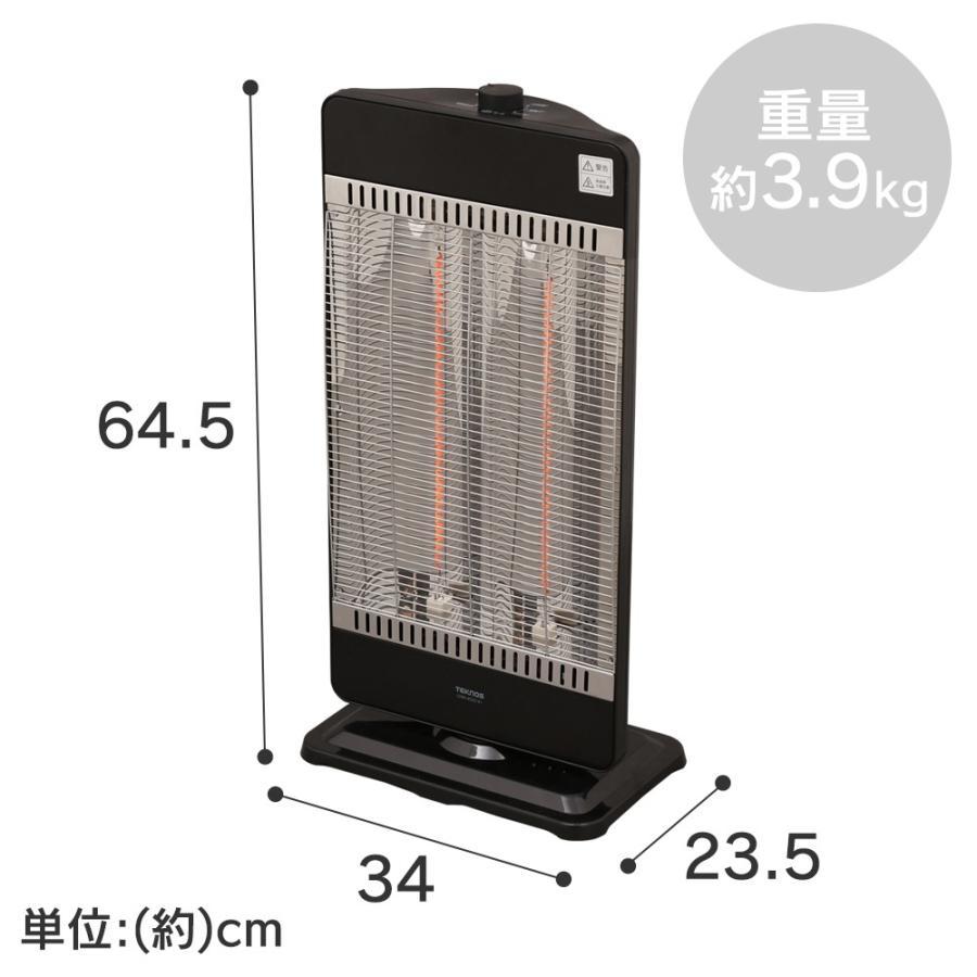 電気ストーブ おしゃれ 暖かい ヒーター 小型 カーボンヒーター テクノス 首振り 暖房 TEKNOS insair-y 15