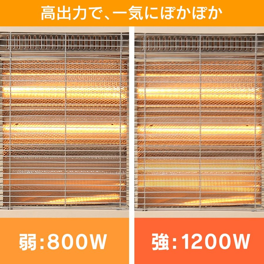 電気ストーブ おしゃれ 暖かい ヒーター 小型 カーボンヒーター テクノス 首振り 暖房 TEKNOS insair-y 07