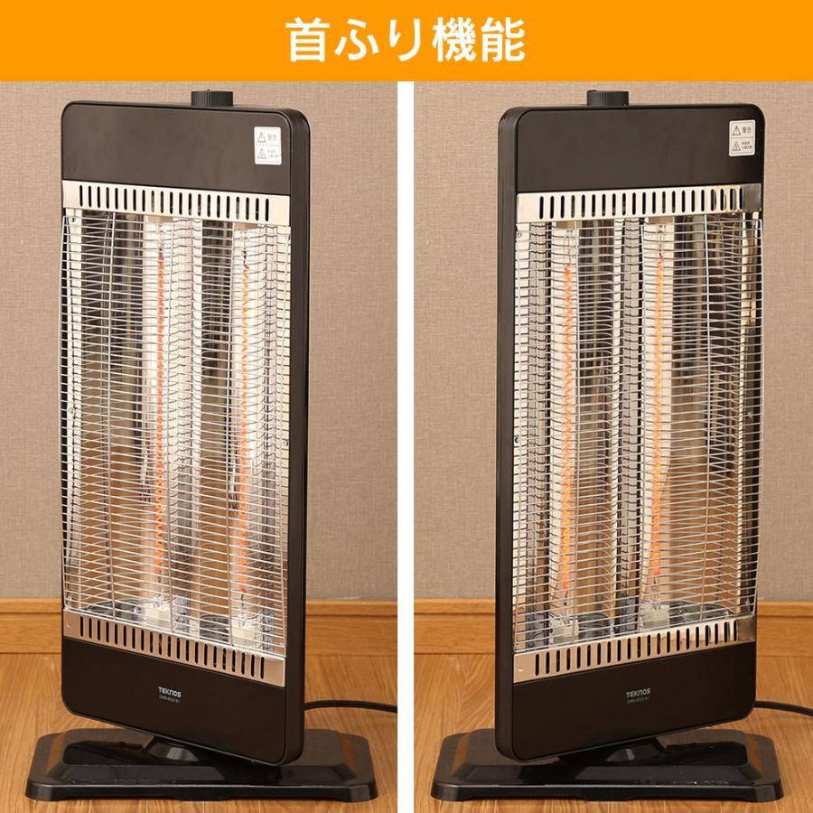 電気ストーブ おしゃれ 暖かい ヒーター 小型 カーボンヒーター テクノス 首振り 暖房 TEKNOS insair-y 10