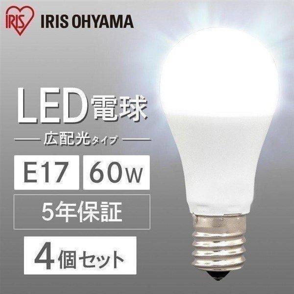 LED電球 E17 60W 広配光 60形相当 昼光色 昼白色 電球色 LDA7D-G-E17-6T62P 節電 節約 省エネ (4個セット) アイリスオーヤマ|insair-y