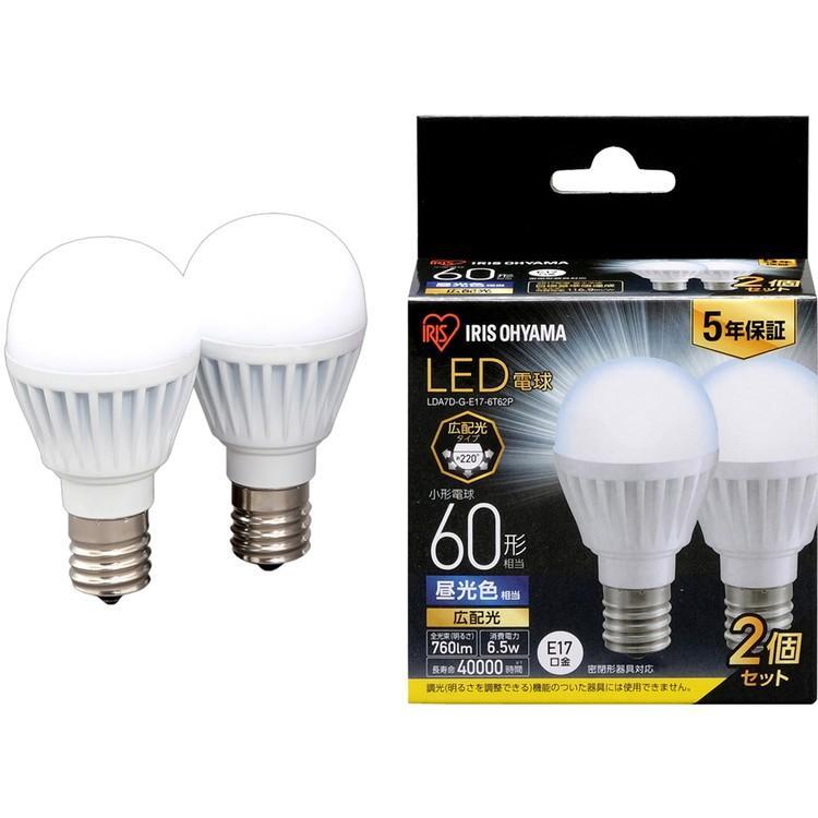 LED電球 E17 60W 広配光 60形相当 昼光色 昼白色 電球色 LDA7D-G-E17-6T62P 節電 節約 省エネ (4個セット) アイリスオーヤマ|insair-y|02