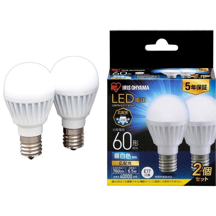 LED電球 E17 60W 広配光 60形相当 昼光色 昼白色 電球色 LDA7D-G-E17-6T62P 節電 節約 省エネ (4個セット) アイリスオーヤマ|insair-y|03