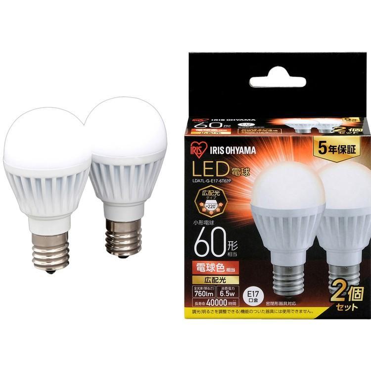 LED電球 E17 60W 広配光 60形相当 昼光色 昼白色 電球色 LDA7D-G-E17-6T62P 節電 節約 省エネ (4個セット) アイリスオーヤマ|insair-y|04