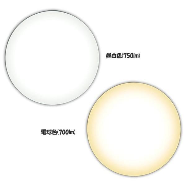 LED シーリング ライト 小型 アイリスオーヤマ 昼白色 電球色 天井 照明 玄関 廊下 トイレ 750lm 700lm SCL7N-E SCL7L-E insair-y 02