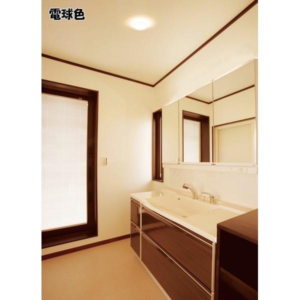 LED シーリング ライト 小型 アイリスオーヤマ 昼白色 電球色 天井 照明 玄関 廊下 トイレ 750lm 700lm SCL7N-E SCL7L-E insair-y 06