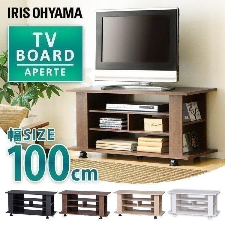テレビ台 おしゃれ ハイタイプ テレビボード 無料 アイリスオーヤマ OAB-100 贈り物 白 収納