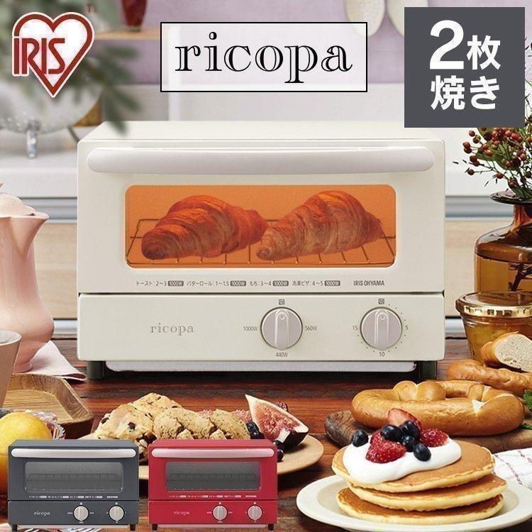 トースター オーブントースター おしゃれ かわいい レトロ EOT-R021 ricopa アイリスオーヤマ 一人暮らし 安い 激安 プチプラ 高品質 国際ブランド