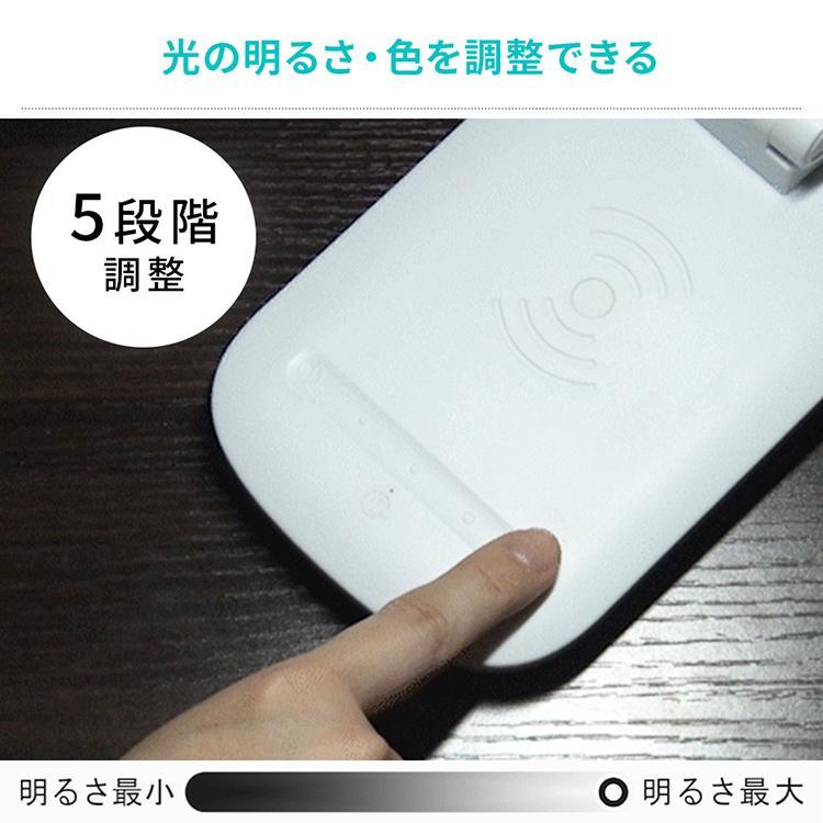デスクライト led おしゃれ 目に優しい 充電 スマホ充電 ワイヤレス 省エネ Qi充電 平置きタイプ 調光 LDL-QFD アイリスオーヤマ insair-y 07