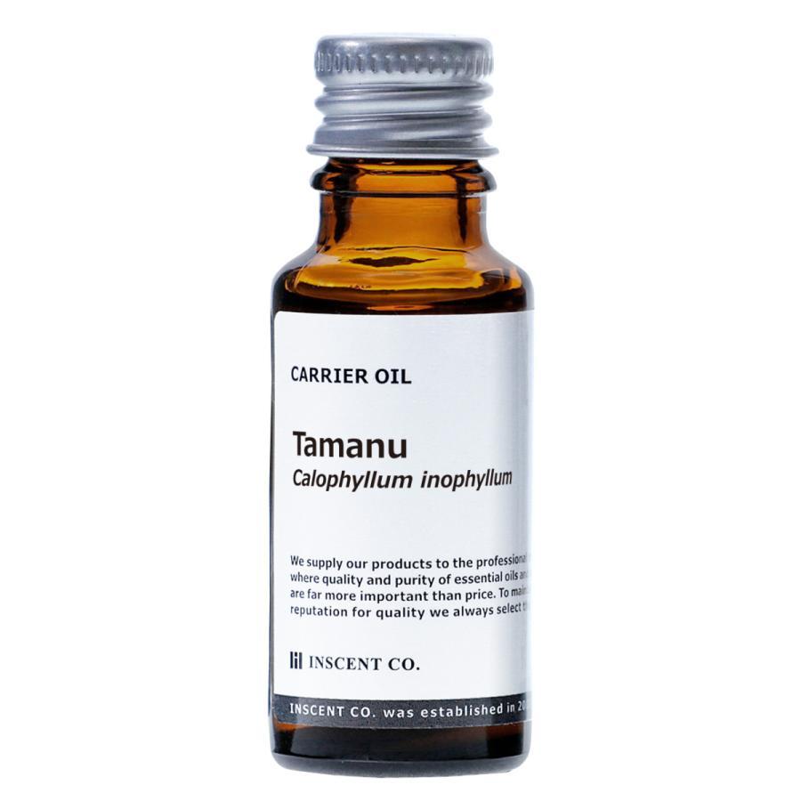 激安超特価 タマヌオイル カロフィラムオイル 未精製 送料0円 20ml ※ターメリック様の香辛料のような香りを有しますのでご留意下さい キャリアオイル