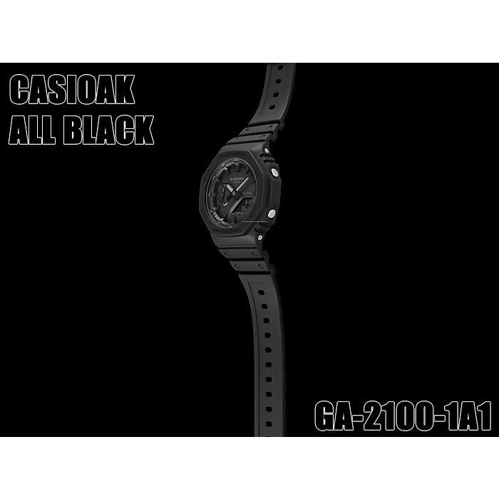 カシオーク 限定モデル G-SHOCK Gショック ジーショック カシオ ギフト CASIO 逆輸入海外モデル 腕時計 クリアランスsale 期間限定 オールブラック GA-2100-1A1 アナデジ