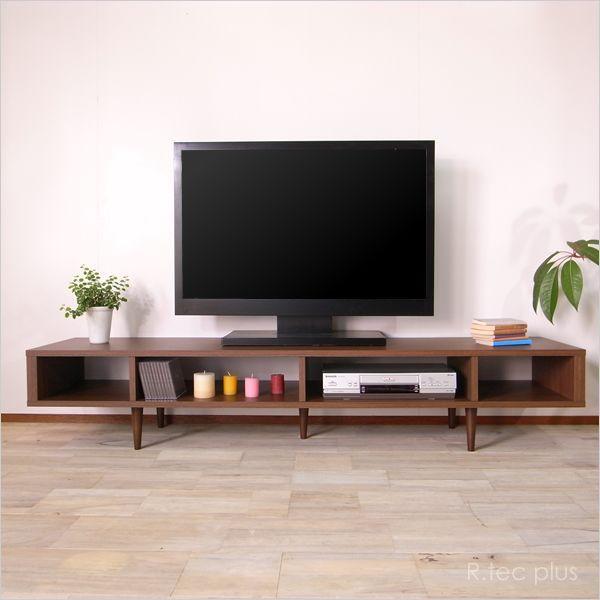 テレビボード センターテーブル ローボード 北欧 ミッドセンチュリー 国産 EZ AV180 ウォールナット