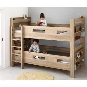 2段ベッドにもなるワイドキングサイズベッド 薄型軽量ボンネルコイル マットレス付き フルガード ワイドK200 送料無料 送料無料