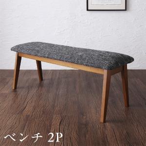 天然木ウォールナット材 伸縮式オーバルデザインダイニング ベンチ 2P 送料無料