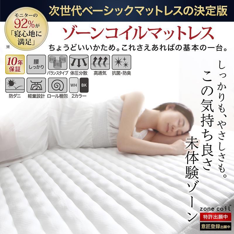 ベッド セミダブルベッド セミダブル ベット シングルベッド セミダブルベッド ダブルベッド ベッドフレーム マットレス付き 収納付き マットレス付 セミダブル|intelogue|18