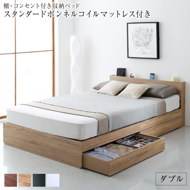 ベッド ダブルベッド ダブル ベッドフレーム マットレス付き