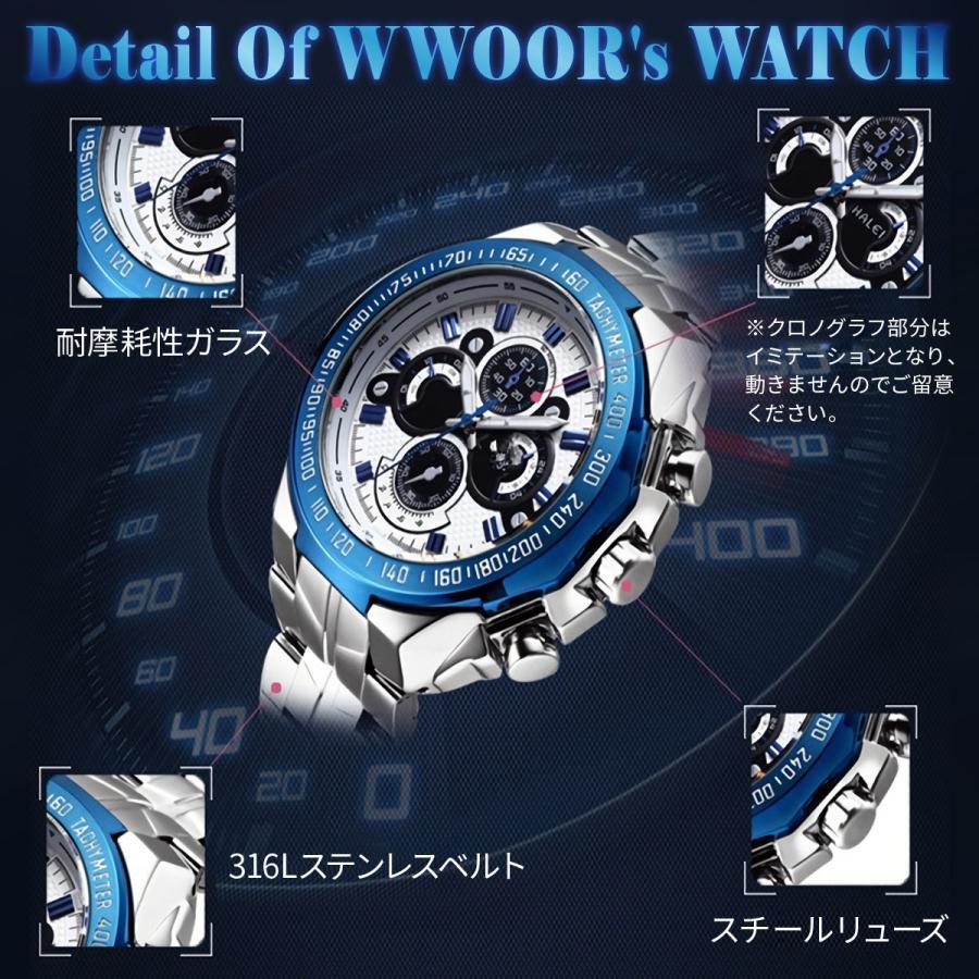 腕時計 メンズ ブランド シルバー ブルー 送料無料 おしゃれ 5気圧防水 WWOOR クオーツ|inter-gallery-fasao|11