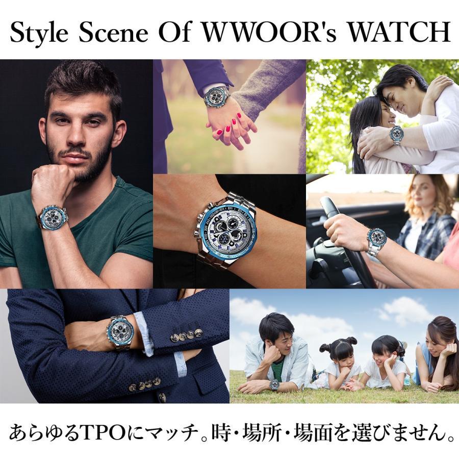 腕時計 メンズ ブランド シルバー ブルー 送料無料 おしゃれ 5気圧防水 WWOOR クオーツ|inter-gallery-fasao|12
