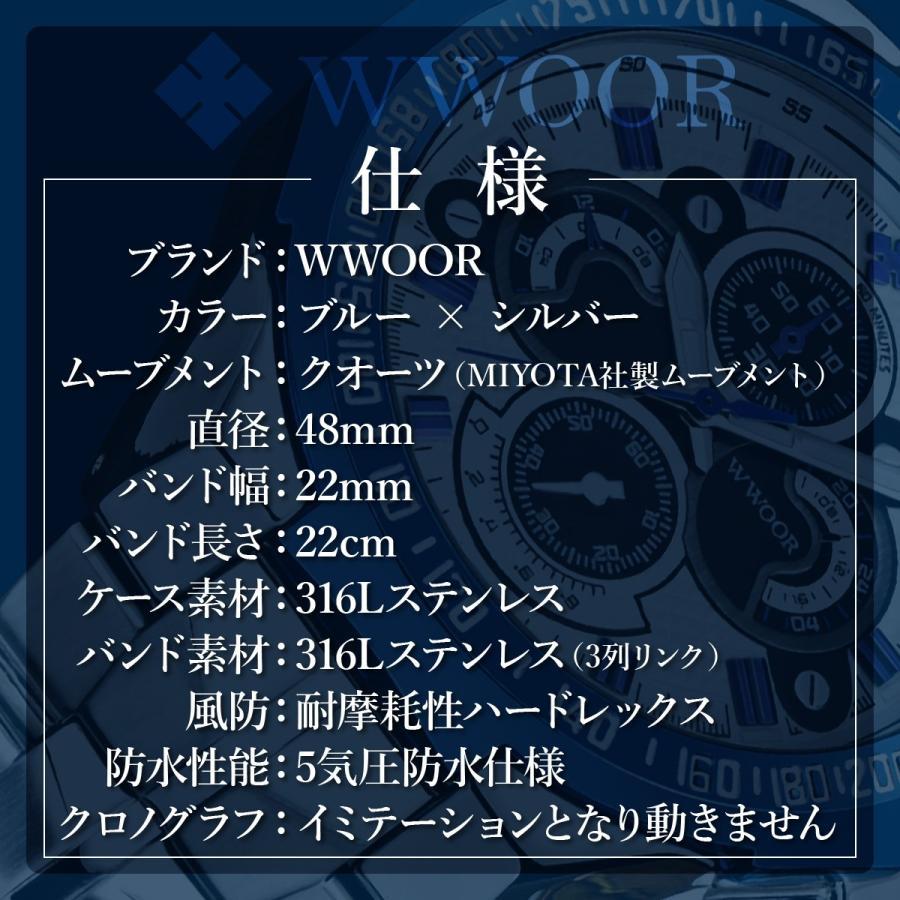 腕時計 メンズ ブランド シルバー ブルー 送料無料 おしゃれ 5気圧防水 WWOOR クオーツ|inter-gallery-fasao|13
