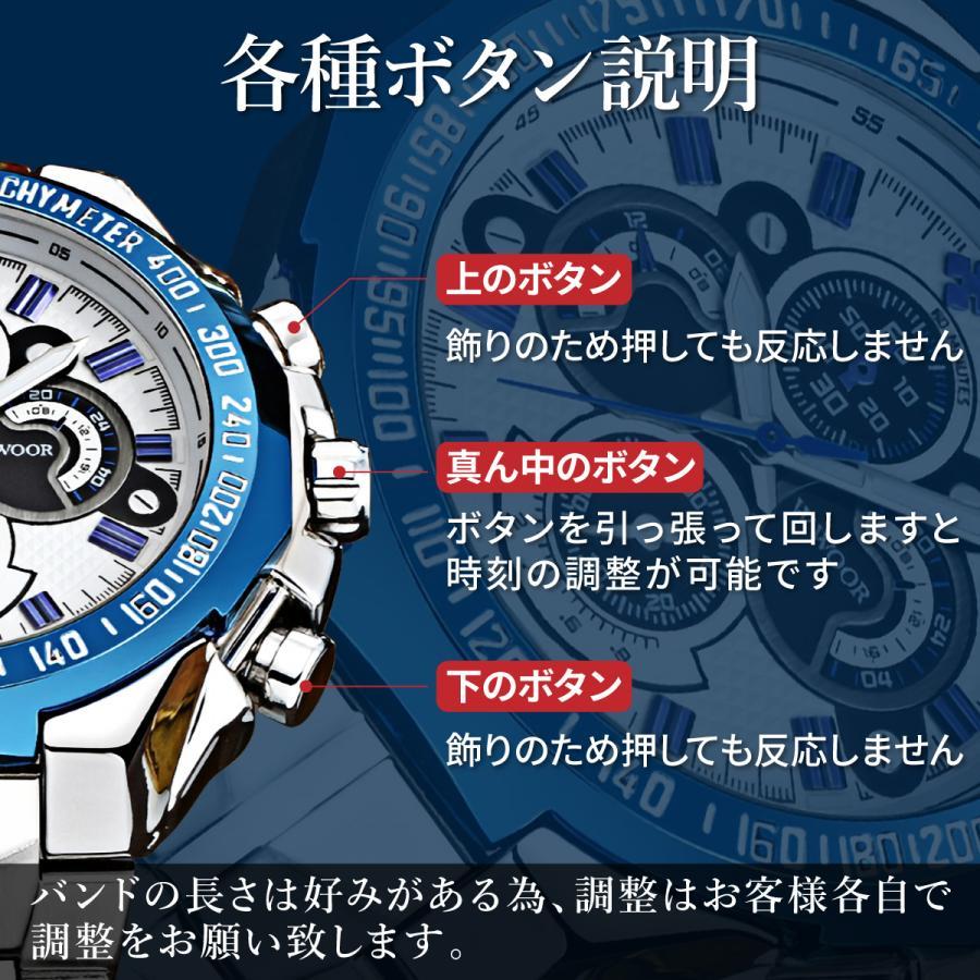 腕時計 メンズ ブランド シルバー ブルー 送料無料 おしゃれ 5気圧防水 WWOOR クオーツ|inter-gallery-fasao|14