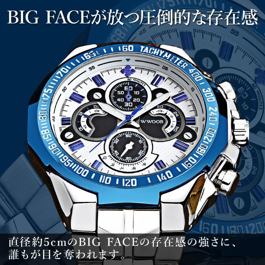 腕時計 メンズ ブランド シルバー ブルー 送料無料 おしゃれ 5気圧防水 WWOOR クオーツ|inter-gallery-fasao|06