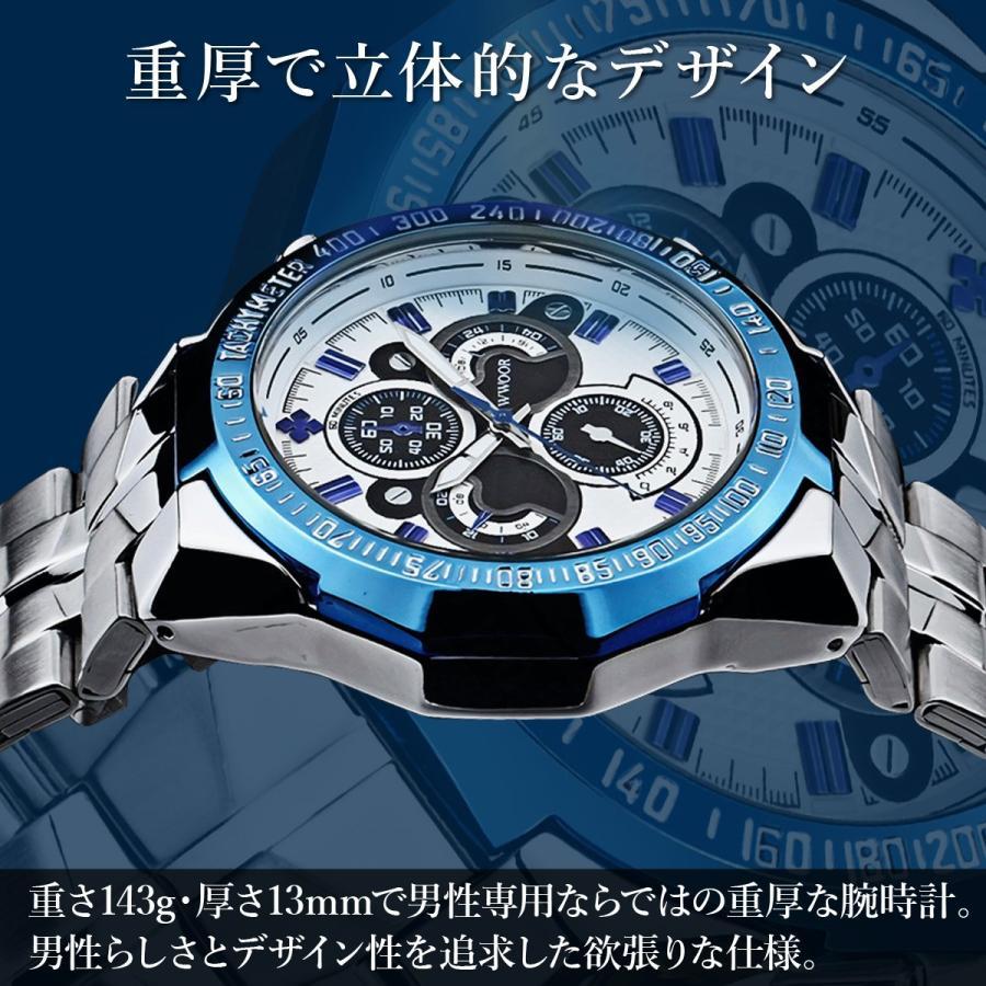 腕時計 メンズ ブランド シルバー ブルー 送料無料 おしゃれ 5気圧防水 WWOOR クオーツ|inter-gallery-fasao|07