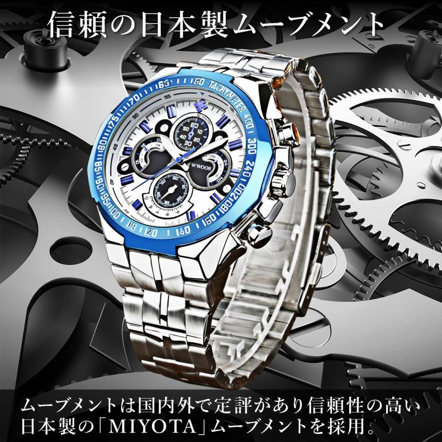 腕時計 メンズ ブランド シルバー ブルー 送料無料 おしゃれ 5気圧防水 WWOOR クオーツ|inter-gallery-fasao|09