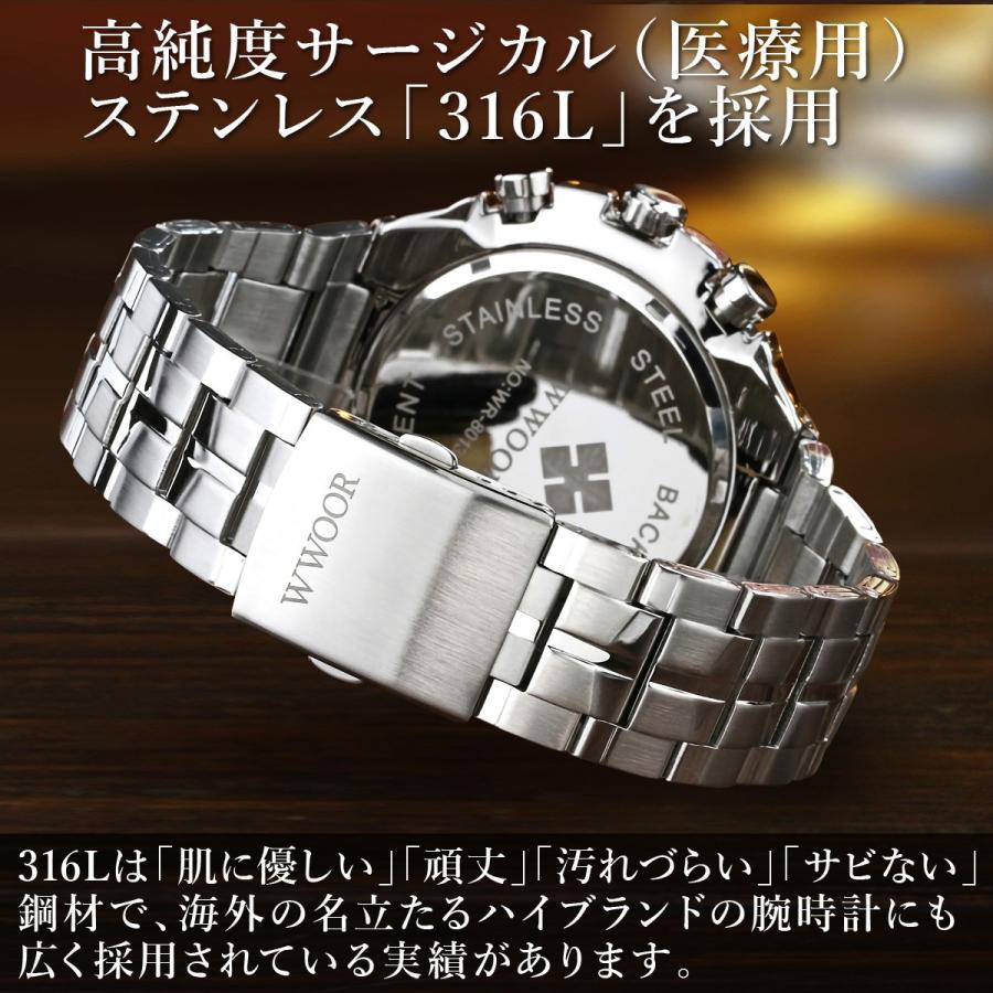 腕時計 メンズ ブランド シルバー ブルー 送料無料 おしゃれ 5気圧防水 WWOOR クオーツ|inter-gallery-fasao|10