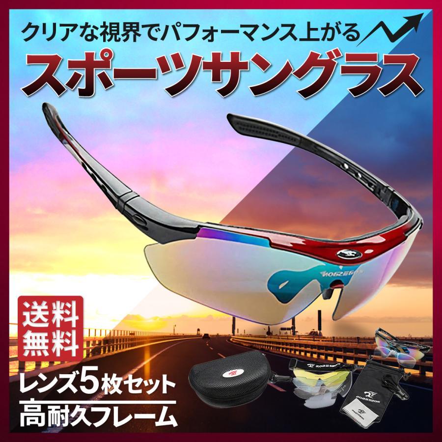 スポーツサングラス 偏光 野球 ギフ_包装 サングラス スポーツ 手数料無料 UVカット メンズ レディース 紫外線
