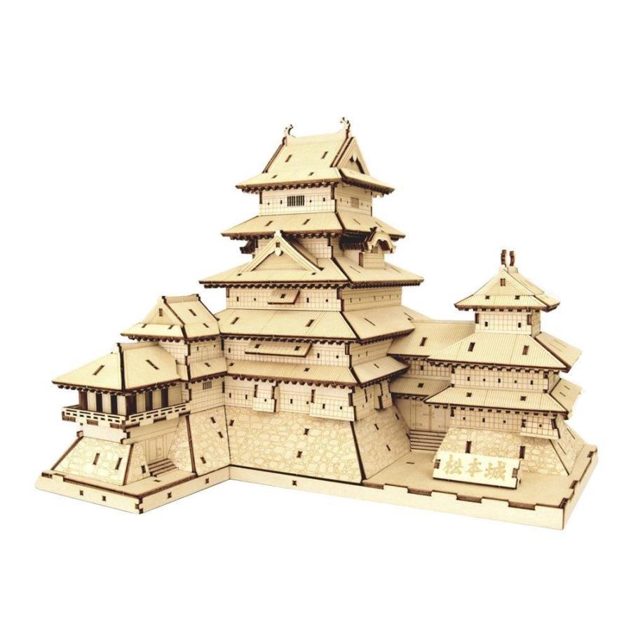 【同梱・代引き不可】 Wooden Art ki-gu-mi 松本城