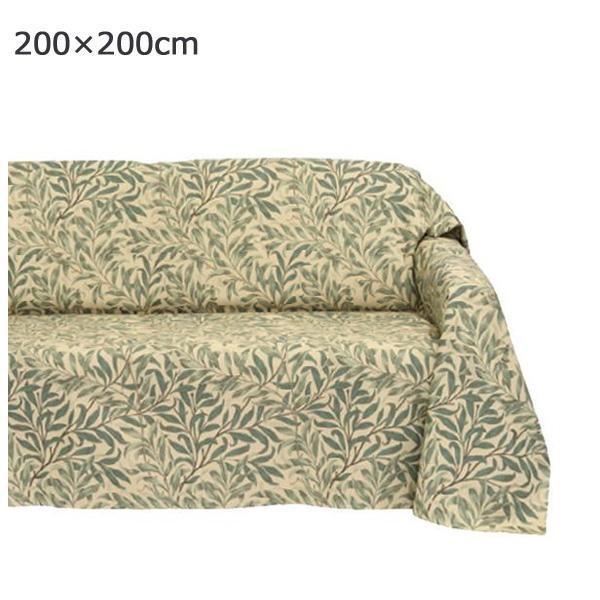 【同梱・代引き不可】 川島織物セルコン Morris Design Studio ウィローボウ マルチカバー 200×200cm HV1716 G グリーン