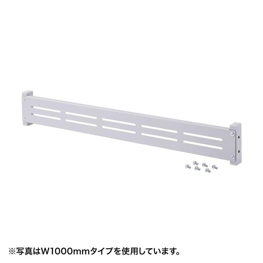 【同梱・代引き不可】 サンワサプライ eラック モニター用バー(W1200) ER-120MB