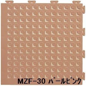 送料無料水廻りフロアー フィットチェッカー MZF-30 60枚セット 色 パールピンク サイズ 厚13mm×タテ300mm×ヨコ300mm/枚 60枚セット寸法(1800mm×3000mm... 60枚セット寸法(1800mm×3000mm...