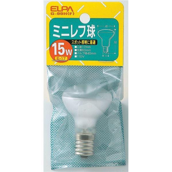 送料無料(業務用セット) ELPA ミニレフ球 電球 電球 15W E17 フロスト G-99H(F) 〔×30セット〕